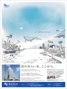 KU-NP_nikkei